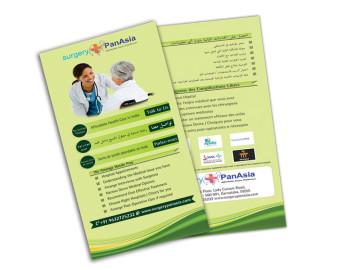 webhugh-print-design-surgery-pan-asia-flyer