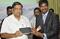 AppTab-Product-Launched-by-Chief-Minister-of-Karnatka.jp